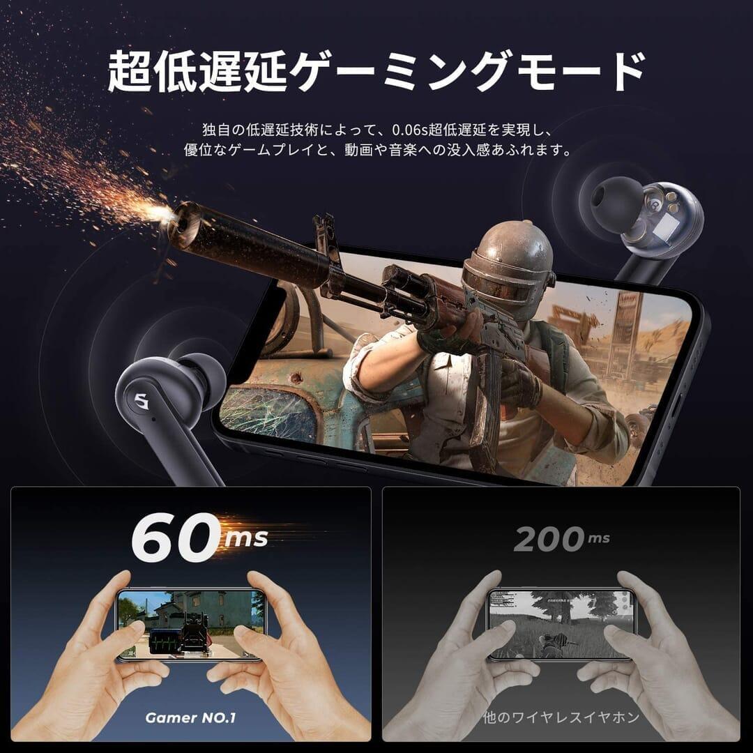【SOUNDPEATS Gamer NO.1レビュー】ゲームプレイに最適化!ノイキャン搭載でボイスチャットが快適&デュアルドライバーで音質が秀逸な完全ワイヤレス|優れているポイント