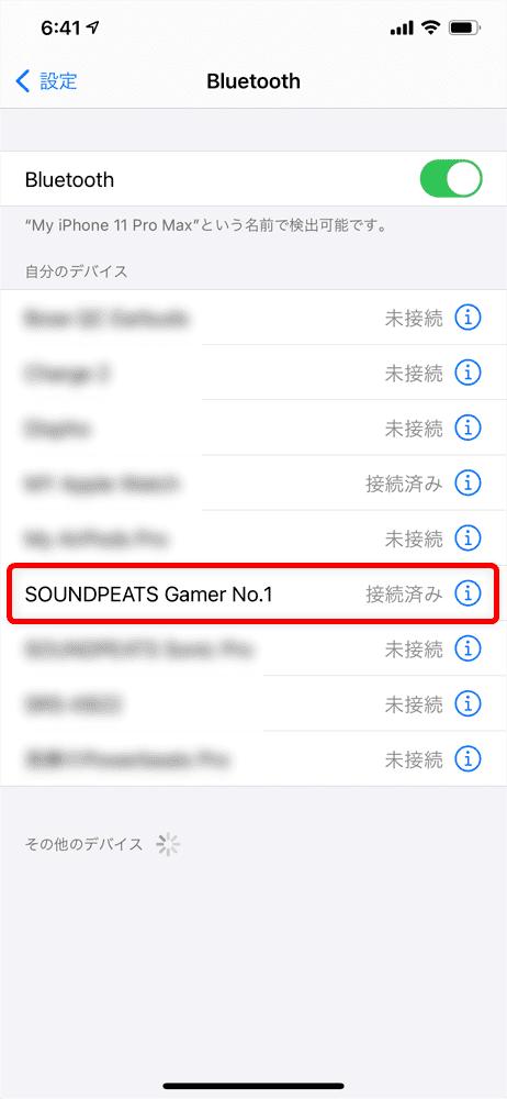【SOUNDPEATS Gamer NO.1レビュー】ゲームプレイに最適化!ノイキャン搭載でボイスチャットが快適&デュアルドライバーで音質が秀逸な完全ワイヤレス|ペアリング方法(接続方法):「connected」とアナウンスが入って、スマホのBluetooth登録デバイス一覧に「SOUNDPEATS Gamer No.1」が「接続済み」と表示されていればペアリング完了です。