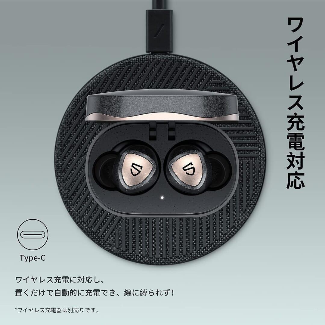 【SOUNDPEATS Sonic Proレビュー】超低遅延&デュアルドライバー音質の良さが際立つ!VGP2021金賞受賞の超高コスパ系完全ワイヤレスイヤホン 優れているポイント:ワイヤレス充電に対応