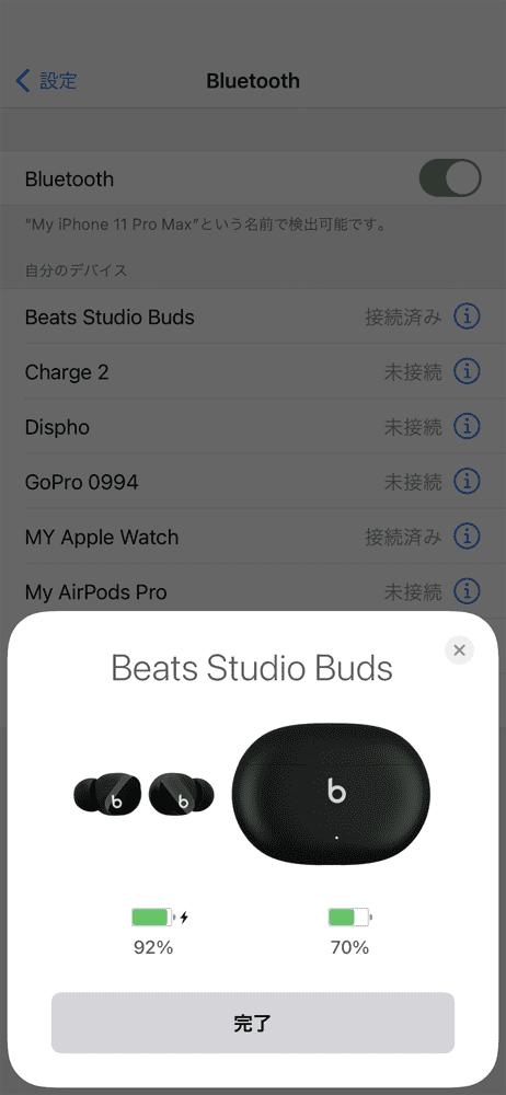 【Beats Studio Budsレビュー】秀逸ノイキャン&圧倒的ビーツサウンドの二刀流!ほぼ死角なしの超高コスパ完全ワイヤレスイヤホン|androidとも相性抜群!|ペアリング方法(接続方法):「接続中」と表示されて数秒待つと「完了」という表示に切り替わります。 これでペアリング完了です。