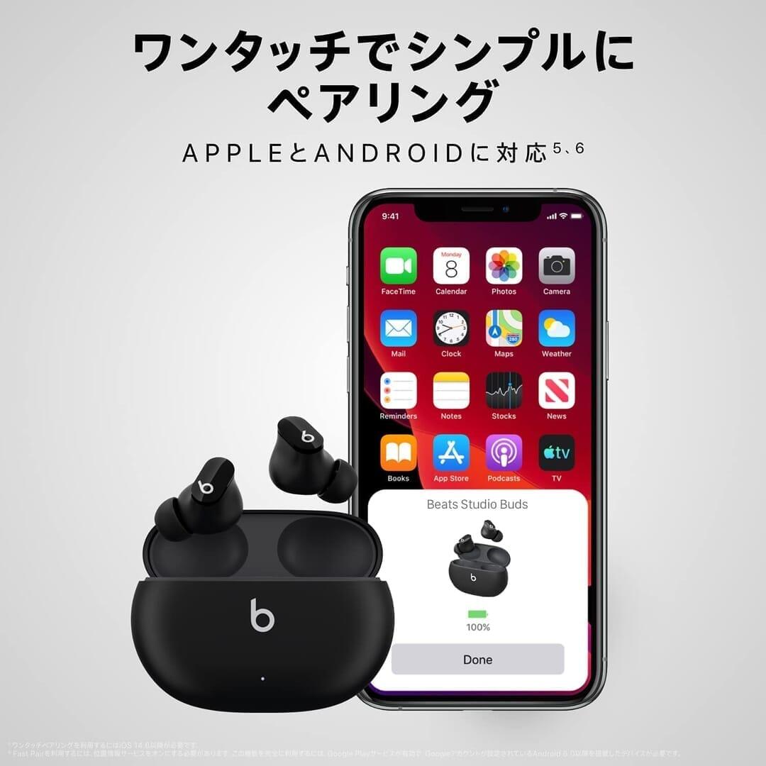 【Beats Studio Budsレビュー】秀逸ノイキャン&圧倒的ビーツサウンドの二刀流!ほぼ死角なしの超高コスパ完全ワイヤレスイヤホン|androidとも相性抜群!|優れているポイント:Appleデバイス・androidデバイス双方で快適な使い心地
