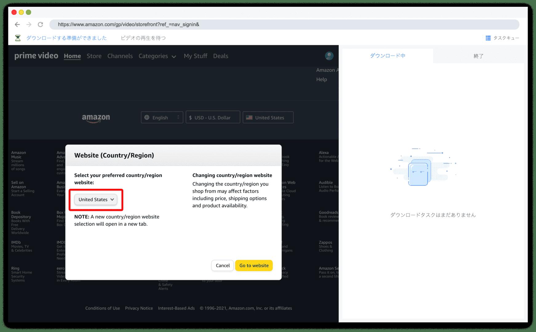 【Mac版アマゾンプライムビデオを録画する】動画をバレずに録画&保存!!Amazonプライムビデオの画面録画方法Mac版 録画した動画はスマホでも再生可能! 録画方法:国・地域の選択画面が表示されたら「United States」と書かれた部分をクリックして「Japan(日本)」を選択します。